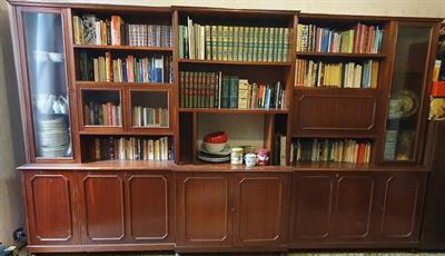 Libreria Cristalliera Vintage