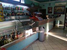 Arredo moderno per bar