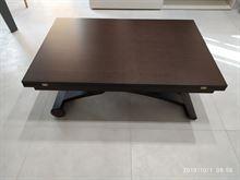 Tavolino Calligaris